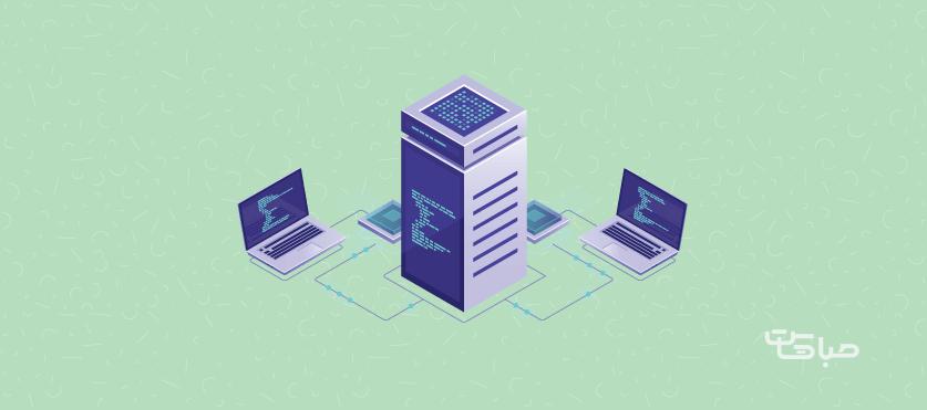 یک سرور اختصاصی چطور کار می کند ؟