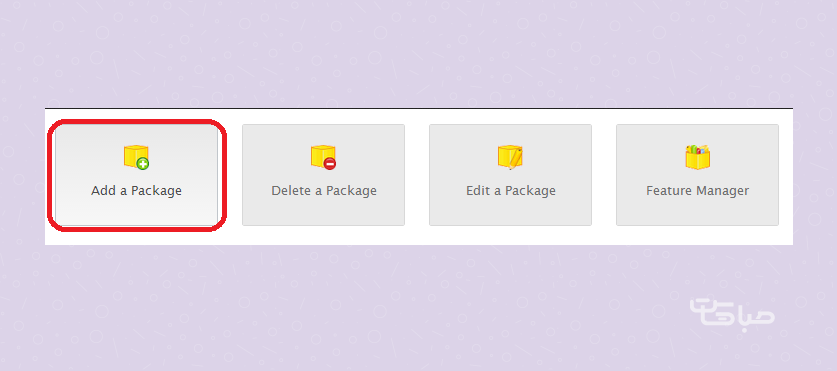 نحوه ساخت Packages در WHM