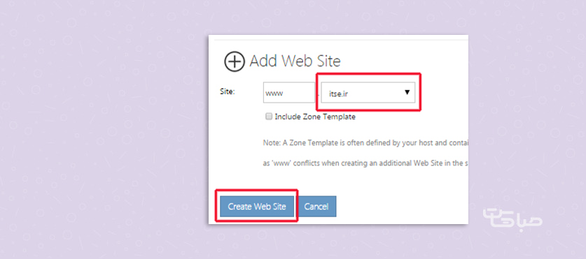ساخت وب سایت در Solidcp