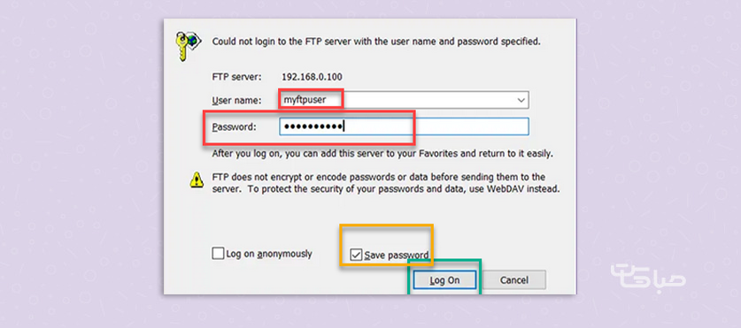 مرحله ششم: اتصال به FTP Server