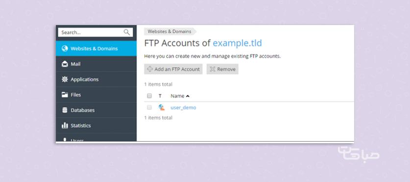 ایجاد اکانت FTP در پلسک ( Plesk )