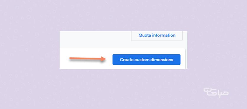 create custome dimensions