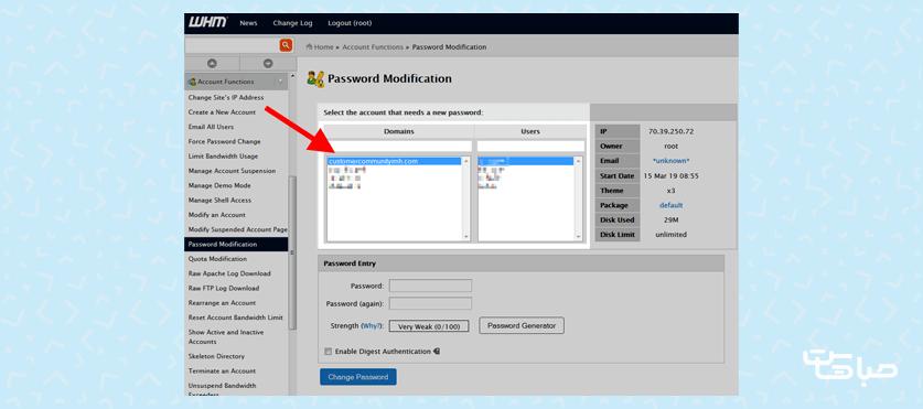تغییر پسورد هاست از طریق Account Functions