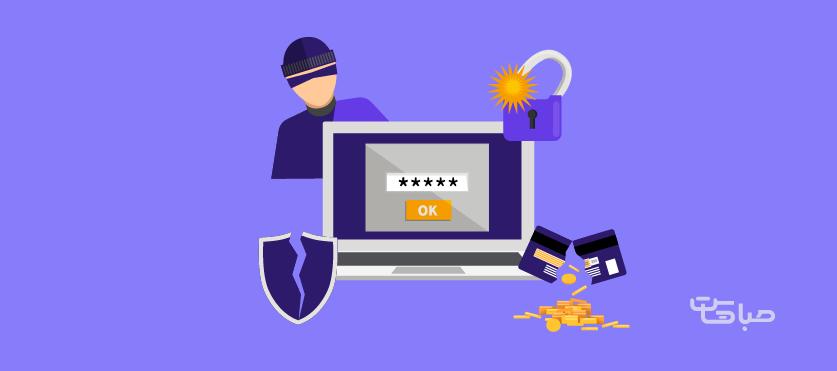 حملات DDoS چگونه بر کسب و کارها تأثیر می گذارد؟
